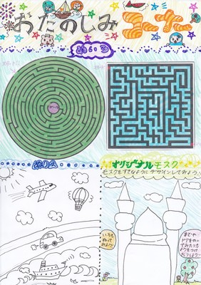 ぬーるきっず新聞23号 (1).jpg