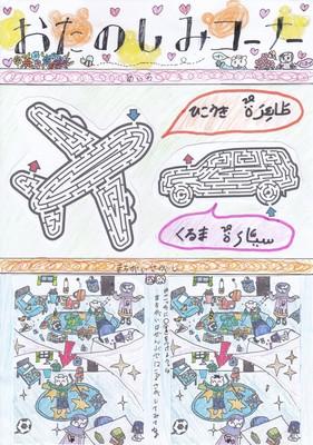 ぬーるきっず新聞25号 (2).jpg