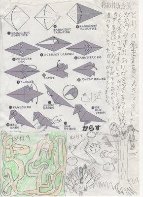 ビラール新聞�C.jpg