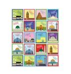 281-masjidstickers.jpg