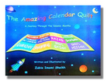 calendarquilt.jpg