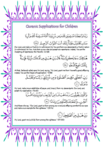 dua for children.PNG