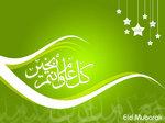eid_mubarak.jpg