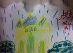 rainmasjid.jpg