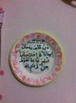 ramadanmasjid2.jpg